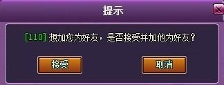 20120116173850766_1